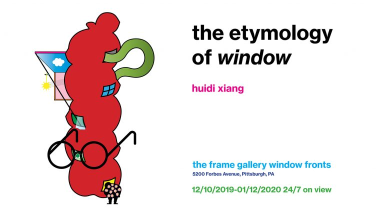 Cartoon graphic of a red blob with windows